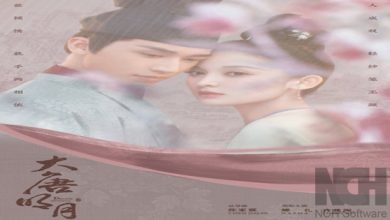 Photo of Weaving a Tale of Love (2021) Episode 43 English Sub
