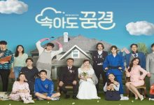 Photo of Be My Dream Family (2021) Episode 31 English Sub