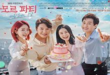 Photo of Amor Fati (2021) Episode 22 English Sub