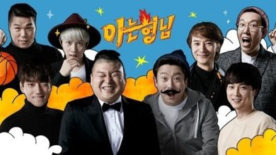 Photo of Knowing Brother Episode 274 English Sub