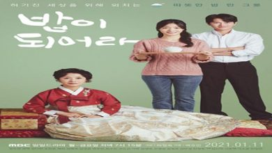 Photo of A Good Supper (2021) Episode 106 English Sub