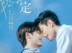Photo of Be Loved in House: I Do (2021) Episode 8 English Sub