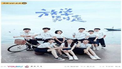 Photo of Don't Leave After School (2021) Episode 21 English Sub