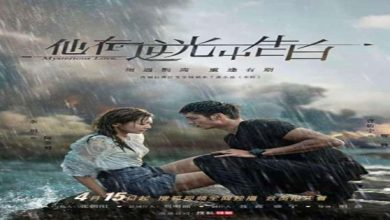 Photo of Mysterious Love (2021) Episode 8 English Sub