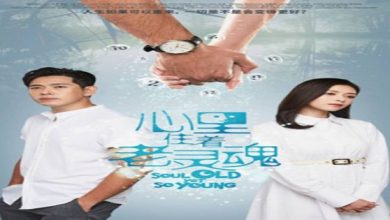 Photo of Soul Old Yet So Young (2021) Episode 6 English Sub