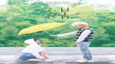 Photo of At a Distance, Spring is Green (2021) Episode 2 English Sub