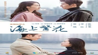Photo of Tears in Heaven (2021) Episode 42 English Sub