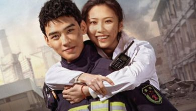 Photo of The Flaming Heart (2021) Episode 22 English Sub